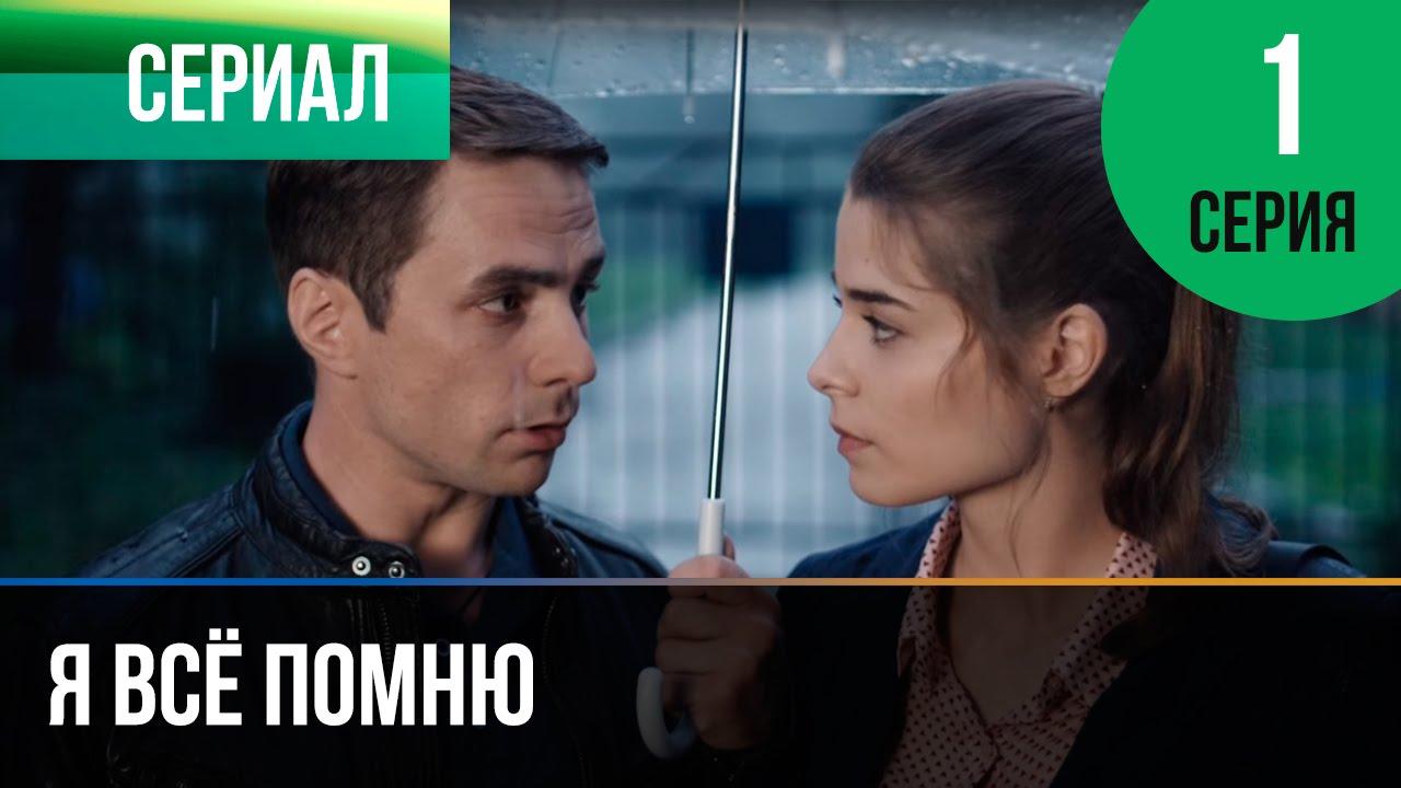 Отечественные фильмы смотреть онлайн Новые русские фильмы